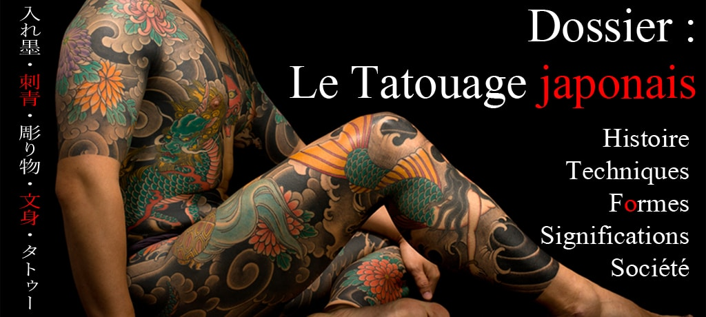 dossier le tatouage japonais inkage. Black Bedroom Furniture Sets. Home Design Ideas