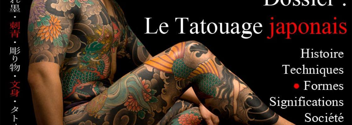 bannière dossier tatouagejaponais Formes