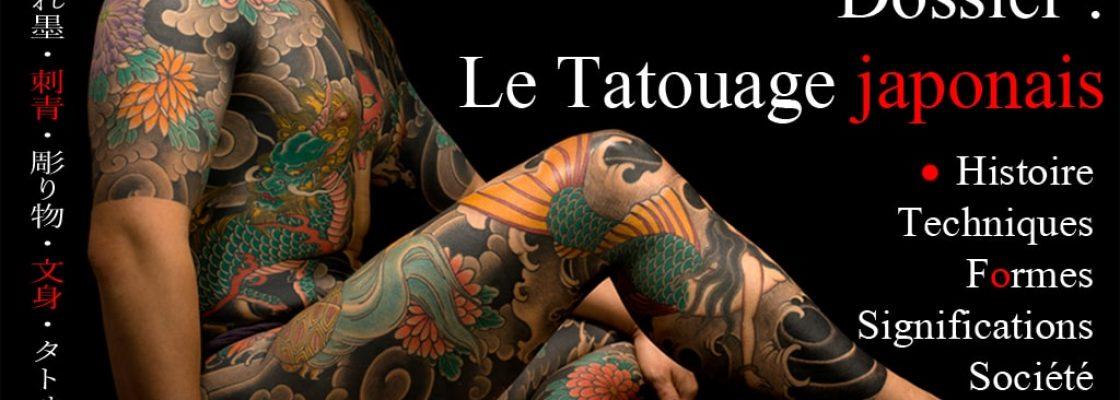 bannière dossier tatouagejaponais Histoire