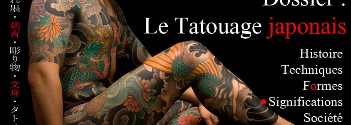 bannière dossier tatouagejaponais Significations
