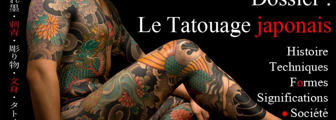 bannière dossier tatouagejaponais Société
