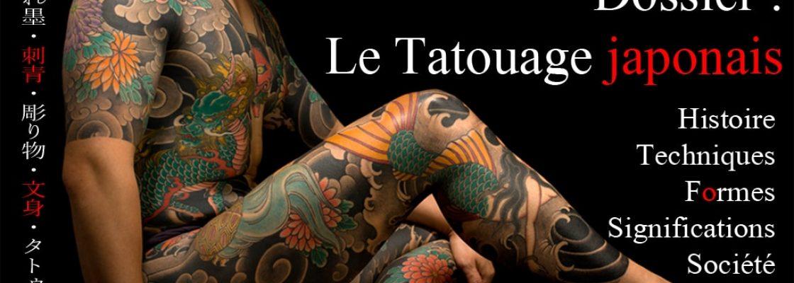 Dossier Le Tatouage Japonais Inkage